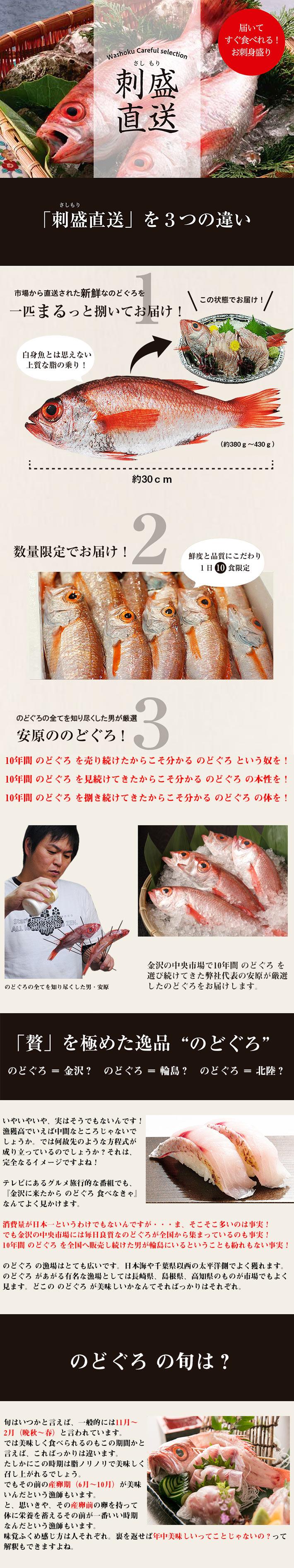 nodoguro_washoku_170720_2